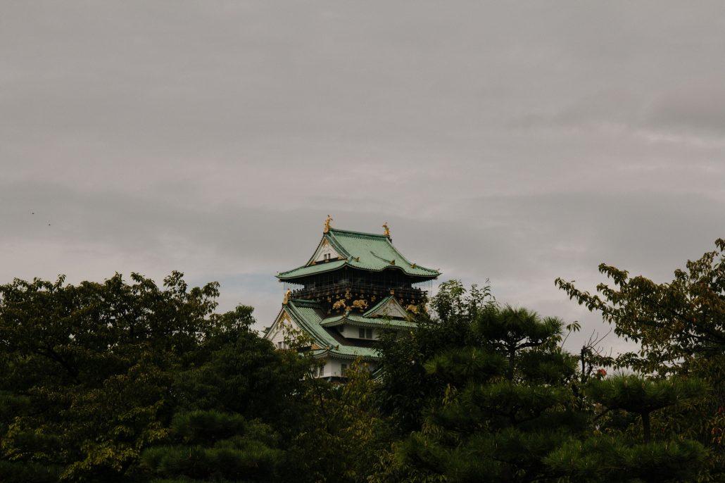 Osaka: Land of the Rising Sun - Cocoskies | Illustration, design & travel blog