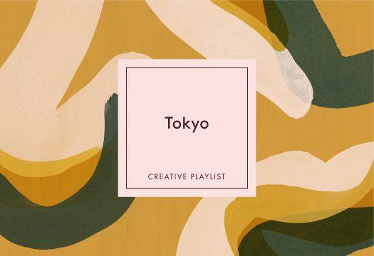 Creative Playlist: Tokyo - Cocoskies | Illustration, design & travel blog